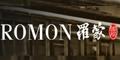 罗蒙集团黑龙江分公司