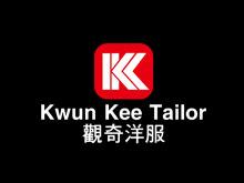 香港观奇洋服有限公司(东莞奇兴服装有限公司、东莞市奇商贸有限公司