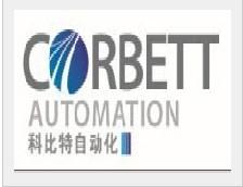 厦门科比特自动化有限公司