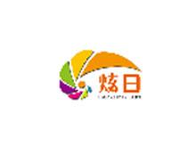 安徽省服装商会(炫目女装)