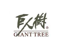 成都巨人树服饰股份有限公司