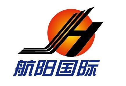 深圳市航阳国际货运代理有限公司