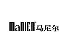 中国运行商:马尼尔服饰(中国)有限公司