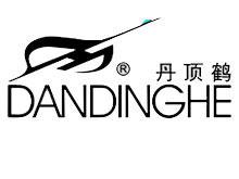 温州丹顶鹤服装有限公司