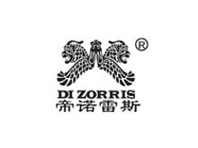 广州市帝诺雷斯服饰有限公司