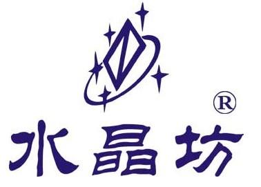 湖南水晶坊创业集团