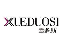 北京雪多斯国际贸易有限公司