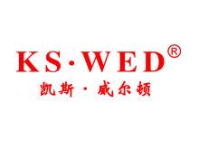 北京威尔顿服装服饰有限公司