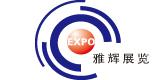 上海雅辉展览服务有限公司