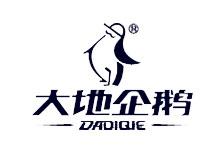 江苏大地企鹅服饰有限公司