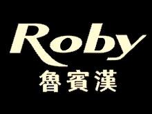 香港鲁宾汉国际企业集团有限公司
