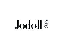 中国乔顿服饰企业有限公司