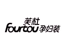 上海宜信服装有限公司(芙杜)