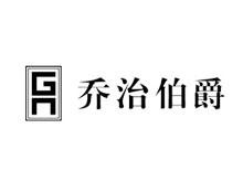 杭州云林贸易有限公司