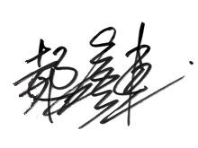 北京郝海东休闲运动服饰有限公司