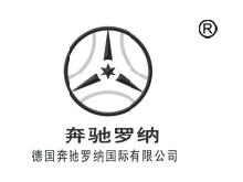 北京鸿盛罗纳服饰有限公司