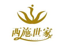 深圳西施世家服饰有限公司