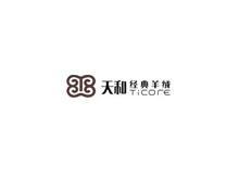苏州雅新服装针织有限公司(天和经典)