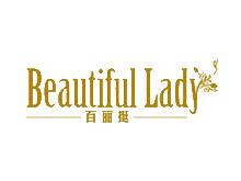 广州市多典服饰有限公司