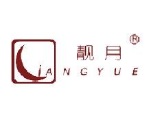 北京奇迪欣制衣有限公司