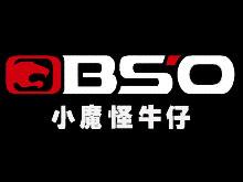 广州增城市合生实业有限公司
