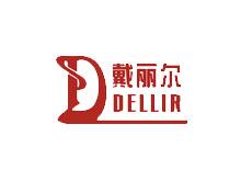 香港戴丽尔国际时尚内衣有限公司