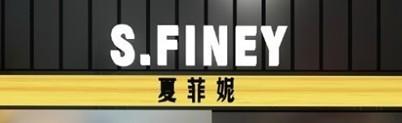 重庆市夏菲妮服饰有限公司