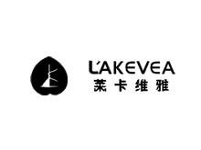 广州莱卡维雅贸易有限公司