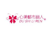 香港都市丽人内衣有限公司