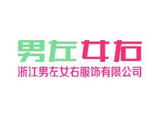 浙江男左女右服饰有限公司(INSTORY)