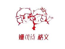 杭州青豆服饰有限公司