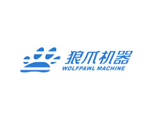 温州市狼爪机器有限公司
