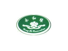 丹阳永和纺织印染有限公司