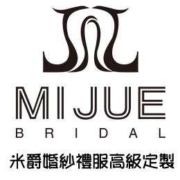 重庆米爵婚纱礼服有限公司