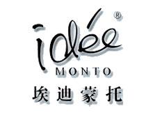 深圳埃迪蒙托居室用品有限公司