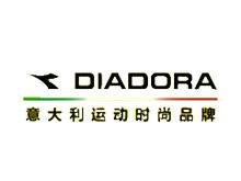 迪亚多纳体育用品(深圳)有限公司