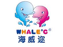 深圳市海威尔实业发展有限公司