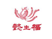 广州懿生福工艺品有限公司