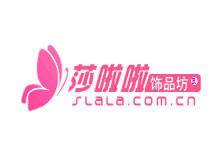 香港莎啦啦连锁实业发展公司