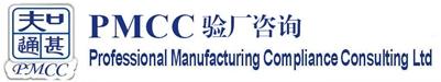 上海知甚通企业管理咨询有限公司