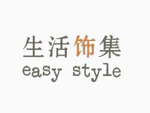 北京生活饰集商贸有限责任公司