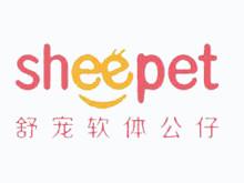广州市和谐纺织实业有限公司