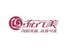 广州流行美时尚商业股份有限公司