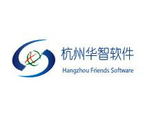 杭州华智软件工程技术有限公司