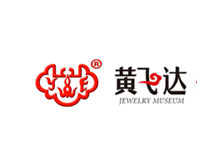 莆田艺峰珠宝首饰有限公司