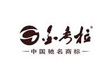 重庆市金考拉服饰有限公司