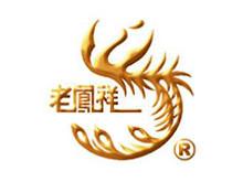 上海老凤祥有限公司