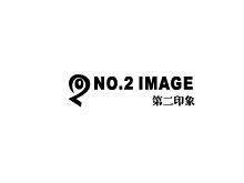 杭州川益贸易有限公司(第二印象营销中心)