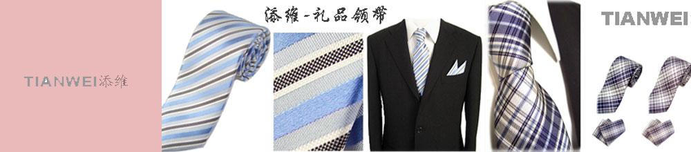 上海赣峰服饰有限公司
