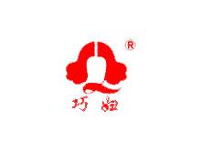 吉林省巧妇制衣有限公司